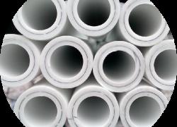 Трубы ПП армированные алюминием по центру PN25