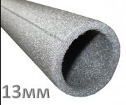 Утеплитель (трубки) толщина стенки 13 мм