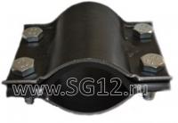 Хомут ремонтный для труб (стальной двухсторонний) диаметр d - 100