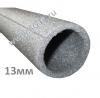 Утеплитель для труб диаметр D 64/13 (трубная теплоизоляция из вспененного полиэтилена, длина 2 метра ) - трубки Energoflex Super