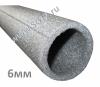 Утеплитель для труб диаметр D 15 / 6 (трубная теплоизоляция из вспененного полиэтилена, длина 2 метра ) - трубки Energoflex Super